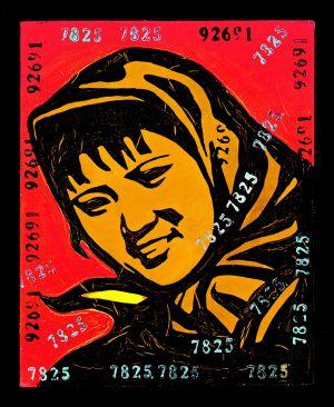 Wang Guangyi - Boundless