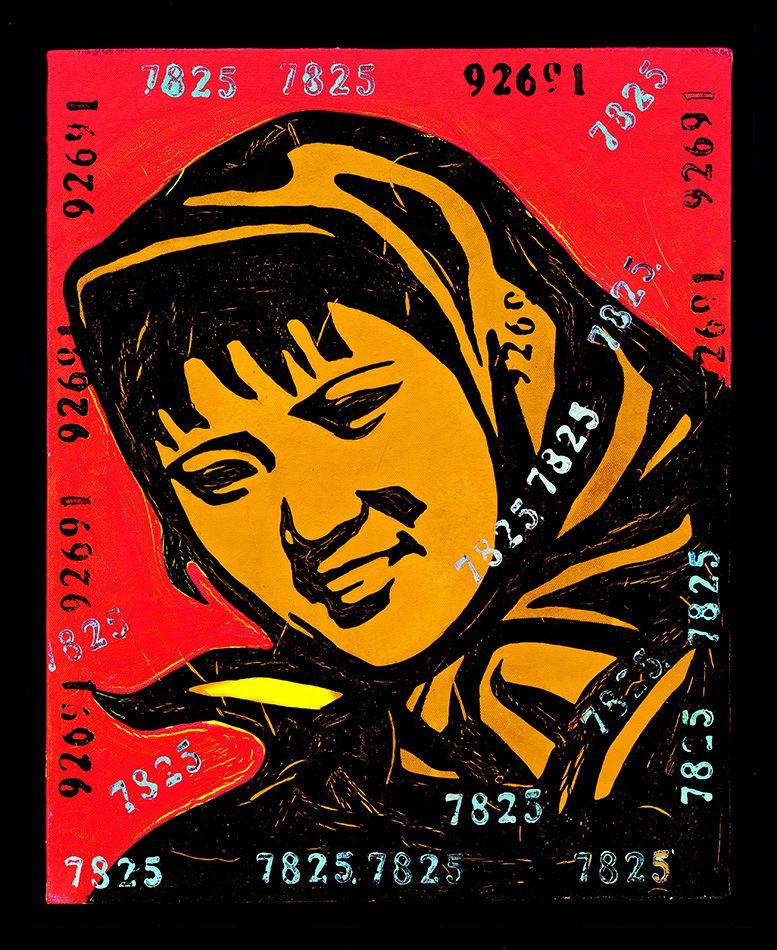 Wang-Guangyi,-Boundless.jpg