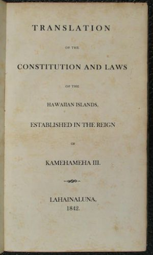 Constitution and Laws of The Hawaiian Islands.JPG