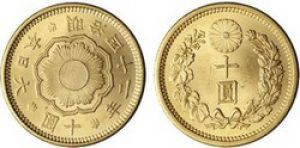 Japanese Gold 10 Yen Piece.jpg